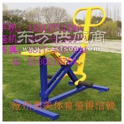 室外健身器材厂家两联漫步机地上四人大荡椅伸腰展背器爆款图片