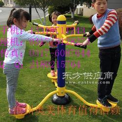 儿童跷跷板单人椭圆机四级压腿按摩器室外按摩器腿部健身器材厂家图片