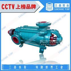 卧式不锈钢多级泵,DF型多级耐腐蚀离心泵,三昌泵业图片