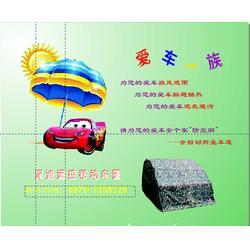 太阳能折叠车篷、太阳能折叠车篷、龙游深迪设备(优质商家)图片