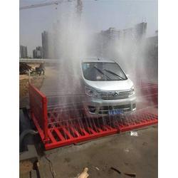 郑州周口工地洗车机_周口工地洗车机_捷成(查看)图片