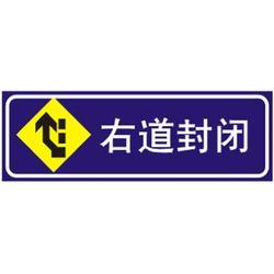 开封道路施工安全标志牌定做、助安交通设施(优质商家)图片