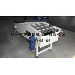 不锈钢链板输送机、扬州塑奇、河南不锈钢链板输送机图片