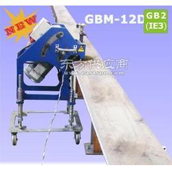 钢板坡口机/便携式电动钢板坡口机GBM-12D图片