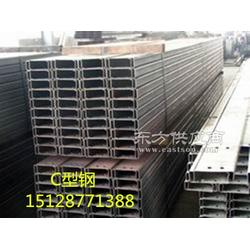 C型钢檩条C型钢量大优惠图片