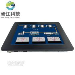 工业电脑365天开机 10.4寸工业一体机 工业平板电脑图片