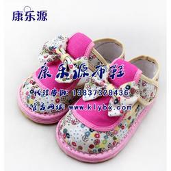 康乐源(图)|宝宝布鞋|深圳布鞋图片