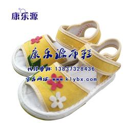 康乐源(图),新款儿童布凉鞋,凉鞋图片