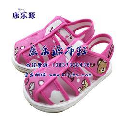 康乐源(图)_宝宝纯棉凉鞋_北京凉鞋图片