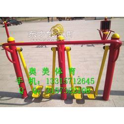 儿童跷跷板S型云梯骑马平步组合广场臂力训练器健身器材生产厂家图片