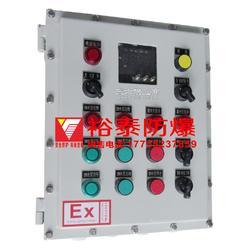 防爆变频器控制油泵配电柜图片