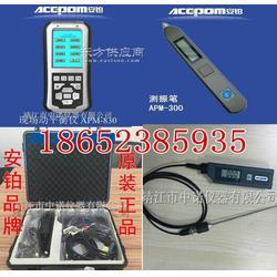 APM-1580触摸屏多功能现场动平衡仪图片