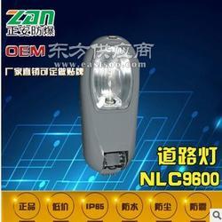NLC9600道路灯-厂家图片