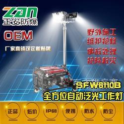 SFW6110B全方位自动泛光工作灯-图片