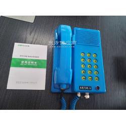 正安防爆KTH135矿用本安型选号防水电话机 防尘防腐电话图片