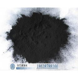 粉状活性炭比重_水处理活性炭_临沂粉状活性炭图片