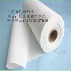 供应35-40克食品级白牛皮纸 单光白牛皮纸图片