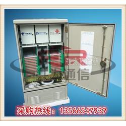 648芯三网合一光交箱常规尺寸规格图片