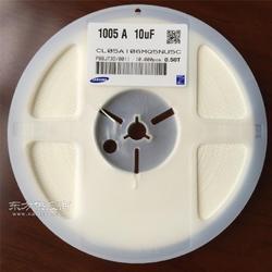 供应三星贴片电容0603、1UF、10V、X7R图片