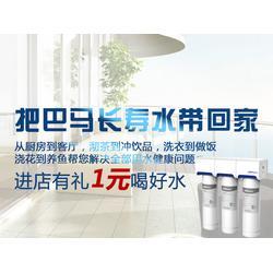 沃思特磁化水机-太原磁化水机-山西福隆惠商贸图片
