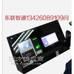 东联智通呼气式酒检仪CQ7000N图片