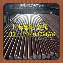 25MnTiBRE国产合金结构钢图片