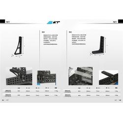 焊接工作台厂家_焊接_速易德工业装备系统图片
