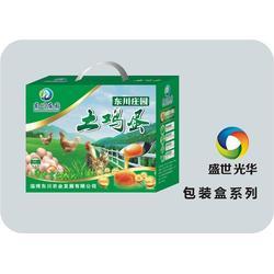 印刷_武汉鑫盛世光华印刷网_工业包装盒印刷图片