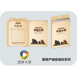 武汉信封印刷厂、信封印刷、鑫盛世光华图片