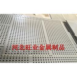穿孔 压型钢板穿孔压型吸音钢板彩钢穿 孔 钢 板图片