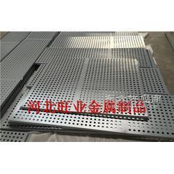 冲孔 彩钢压型板彩钢 冲孔 加工图片
