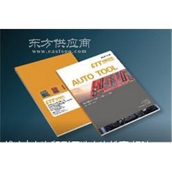 样本印刷 优质样本印刷公司地址 吉发供图片