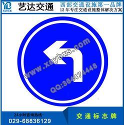 交通标志牌制作|艺达交通(在线咨询)|安康交通标志牌图片
