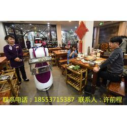 服务机器人、送餐机器人、餐厅机器人图片