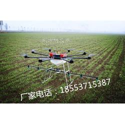 大型农业喷洒植保机图片