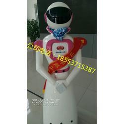 美女智能迎宾机器人图片