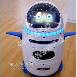 可以紧急报警的机器人图片