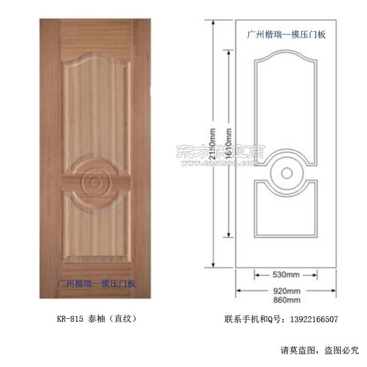 复合烤漆木门饰面板,实木门饰面门板批发