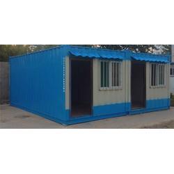 华达钢结构(图)、济南集装箱活动房安装、济南集装箱活动房图片