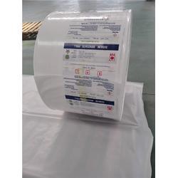 潜江ffs重包装膜|武汉冠品塑料|ffs重包装膜加工