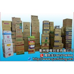 驰星包装款式多样(图)、危险品纸箱厂、纸箱图片