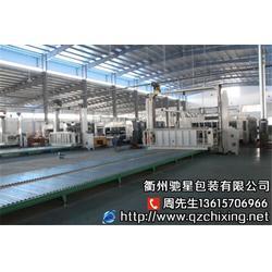驰星包装品质保证(图)|危险品纸箱厂|衢州纸箱图片