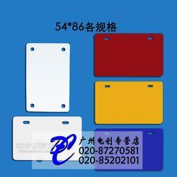 创硕标牌 电缆挂牌 5486各规格 通信电力标识牌 光缆吊牌图片