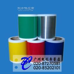美克司标签打印机PM红色贴纸 防水标签纸图片