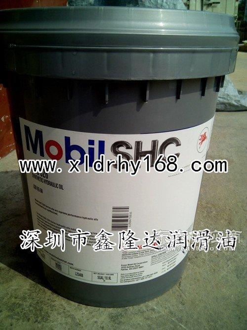 Mobil Rarus SHC 1024/Mobil Rarus SHC1024压缩机油图片