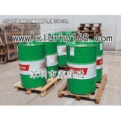 供应CASTROL VARIOCUT D 734/CASTROL VARIOCUT D734油性切削液图片