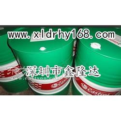 代理商直销CASTROL VARIOCUT B 30/CASTROL VARIOCUT B30纯油性切削液全国包邮,优惠图片