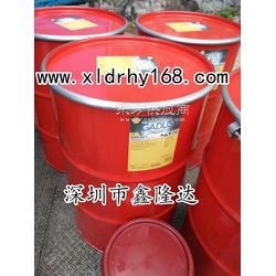 一级代理商供应S h e l l Tellus S2 M68液压油图片
