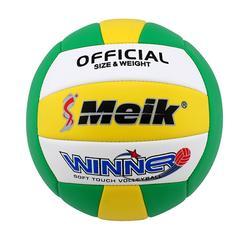 排球直销 奥凯体育用品(在线咨询) 排球图片