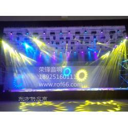 gz舞台灯光音响图片